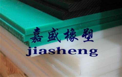 链条导轨链条导轨生产厂家06B链条导轨嘉盛橡塑制品