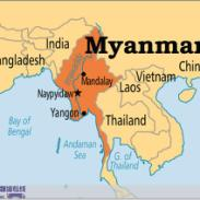 缅甸物流运输_缅甸物流图片