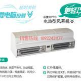 供应电加热离子风幕机/超强风风幕机
