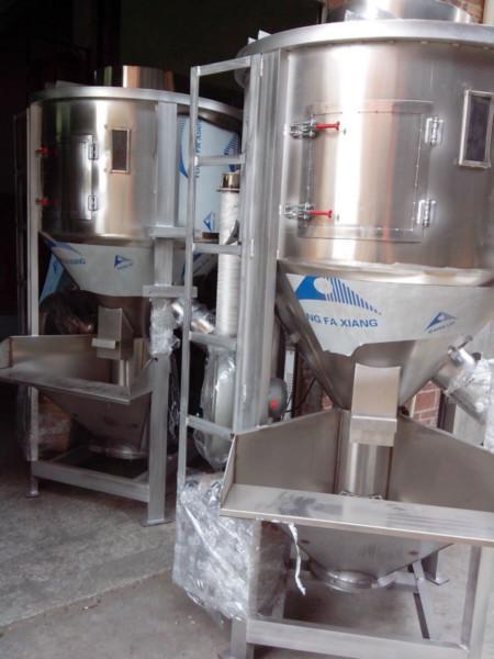 供应塑料混色机生产厂家,塑料混色机销售,塑料混色机价钱