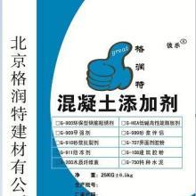 北京供应早强剂厂家,价格