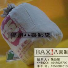 供应新疆棉布和田枣袋定做棉布大枣袋设计定制厂家批发