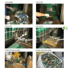 供应树基环保(工业仪器塑料品销毁)