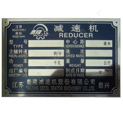 广东标识∫标识