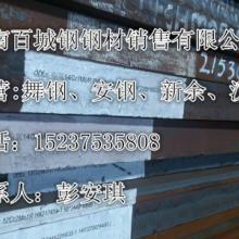 供应Q245RHIC临氢钢Q245RHIC舞阳钢铁Q245RHIC