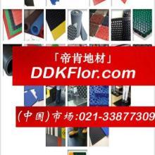 供应【塑胶网格地板】塑料网格地板/什么是网格地板批发