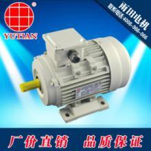 厂家供应冷却塔电机750瓦铝壳减速机图片