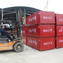 供应精品竹胶板-建筑专用竹模板