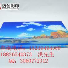 供应平板打印机uv平板打印加工瓷砖背景墙UV打印机批发
