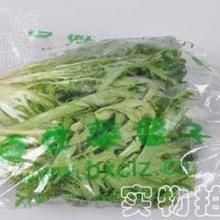供应保鲜袋果蔬保鲜袋蔬菜专用保鲜袋批发