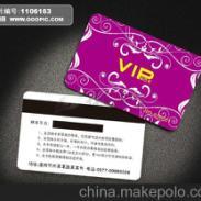深圳俱乐部vip卡图片