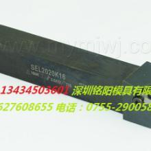 大量刀具供应SEL2020K16外径螺纹数控车刀