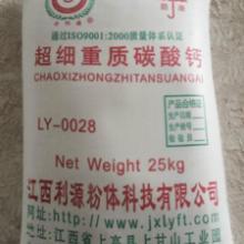 供应重质碳酸钙硅灰石粉白云石粉 重质碳酸钙硅灰石粉白云石粉厂家