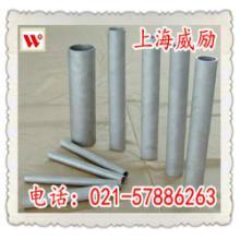 板材W.Nr.2.4856无缝管/焊管