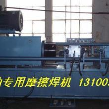 供应  40吨S形凸轮轴摩擦焊机