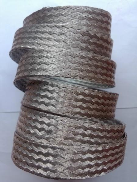 供应10-50平方铝编织带