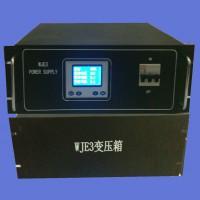 供应10KW直流磁控溅射镀膜电源WJE3D