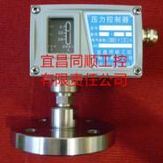 YK系列工业用法兰防腐压力控制器图片