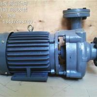 供应元欣YS-35E泵120度热水泵3.7KW高温水泵