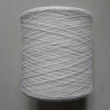 供应本白棉纱,浙江本白棉纱,本白气流纺纱批发