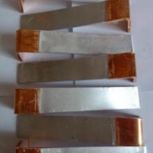 供应折弯冲孔铜铝过渡排图片