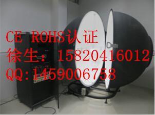 平板电脑申请RTTE认证销售