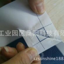 A4纸保密信封供应商家,A4纸保密信封,A4纸保密信封价格批发