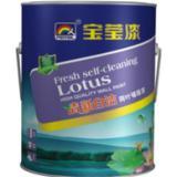 供应油漆涂料免费加盟代理中国名牌油漆