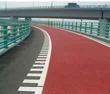 公路养护中关于彩色路面施工工艺的介绍批发