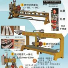 供应丽水大理石磨边机,数控大理石磨边机厂家,石磊品牌大理石磨边机多少钱?图片