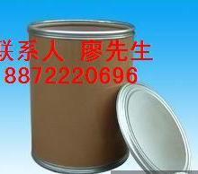 供应二氧化钛优质现货直销图片