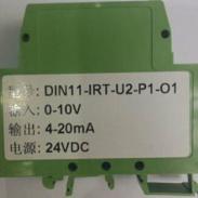 0-5V转4-20ma电压转电流信号图片