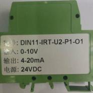 0-5V转4-20ma电压/采集变换图片
