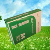 供应哈尔滨A4复印纸100%木浆70g打印纸厂家
