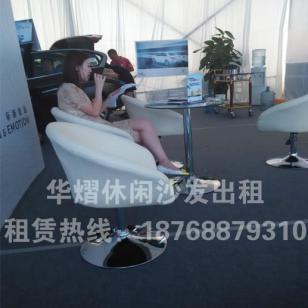 郑州出租欧式沙发椅休闲畅聊洽谈桌图片