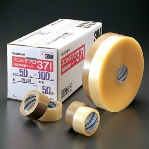 3M371封箱胶价格/模切3M371/3M胶带图片