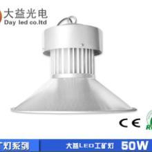 供应LED工矿灯厂房照明灯具厂批发