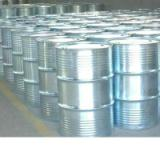 供应广东阻燃剂的用途|木材、abs塑料、电子元件等产品的阻燃剂价格