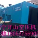 供应安庆开山空压机柴油空压机电动空压机电动螺杆机电动气泵