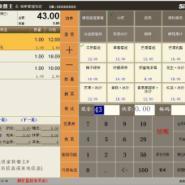 赣州思迅奶茶店快饮6饮品管理系统图片