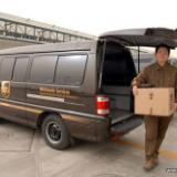 供应义乌青口UPS国际快递至格陵兰,DHL至格陵兰,联邦至格陵兰,特惠价
