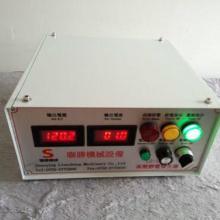供应静电发生器静电发生设备