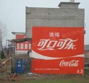 宁波墙体广告|宁波喷绘挂布广告图片