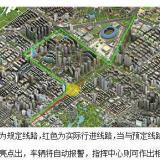 供应清远市居民社区网格化管理系统