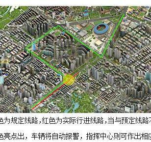 清远市居民社区网格化管理系统图片
