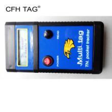 手持机RFID手持机阅读器扫描器电子手持机老人机批发