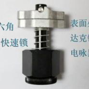 LED显示屏租赁箱体连接锁扣弹簧锁图片