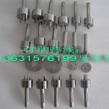 供应GB1002插头插座量规|单相插量规|单相插座量规