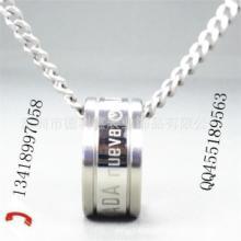 供应韩版项坠,优质不锈钢吊坠饰品,新款时尚热门的首饰,厂家