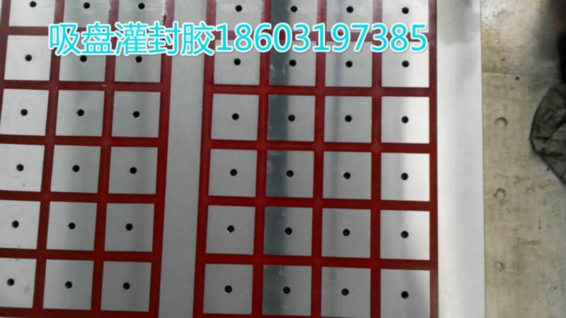 供应电磁吸盘-永磁吸盘灌封胶-6038灌封胶